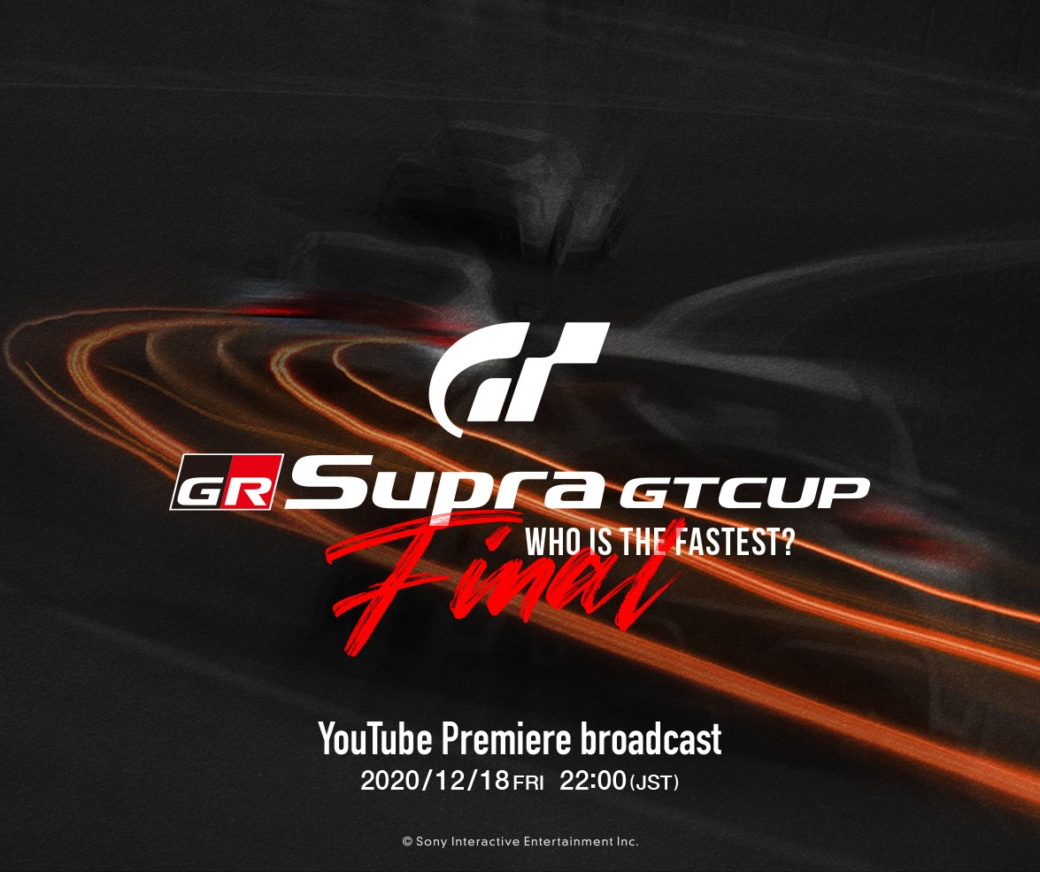 Asia regional champion to battle top international e-Motorsports drivers in GR Supra GT Cup 2020