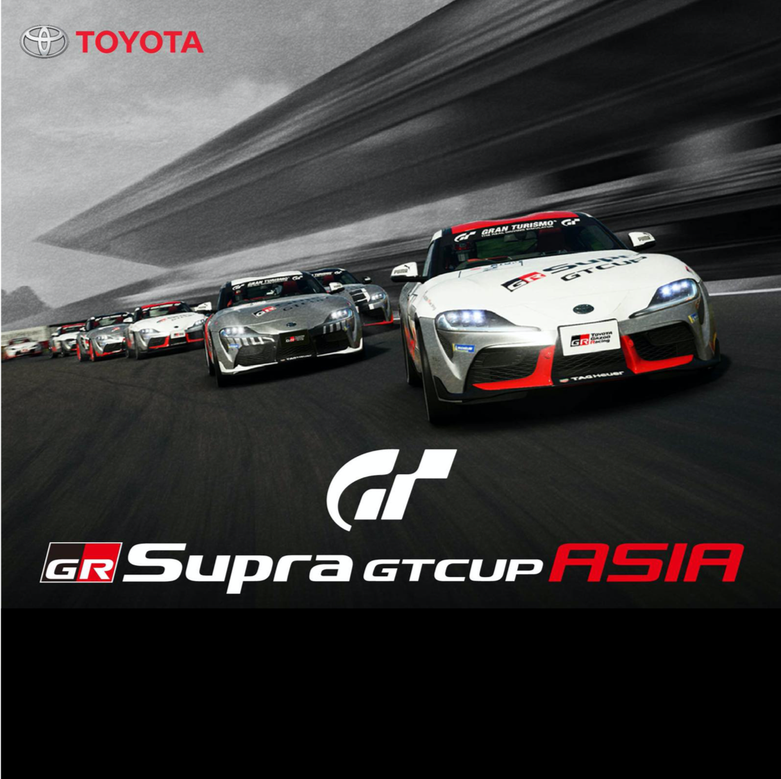 Toyota Announces E-Sports GR Supra GT Cup Asia – Philippines this July Toyota