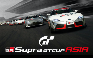 Toyota Announces E-sports GR Supra GT Cup Asia – Philippines This July
