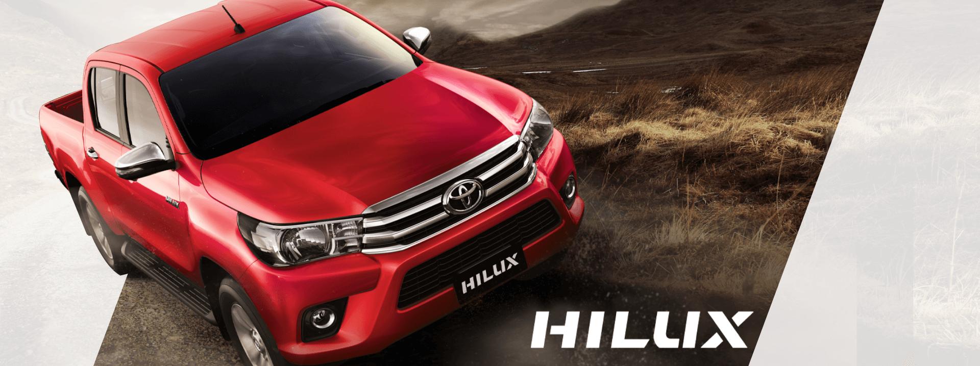 Hilux Desktop Banner