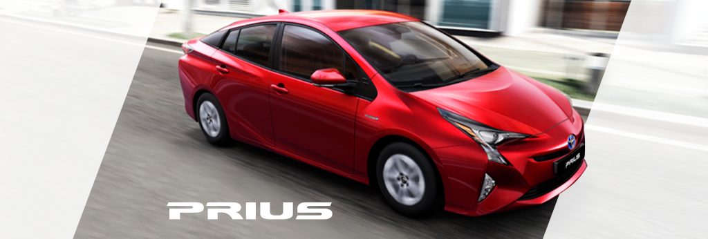Prius Tablet Banner