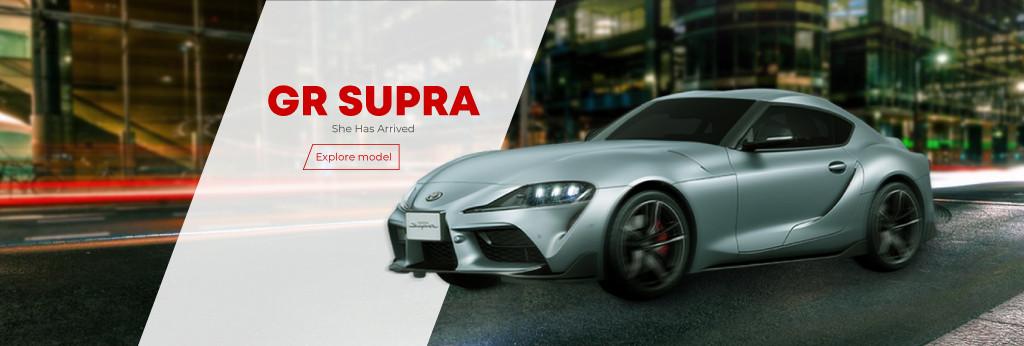 GR Supra Mobile Banner