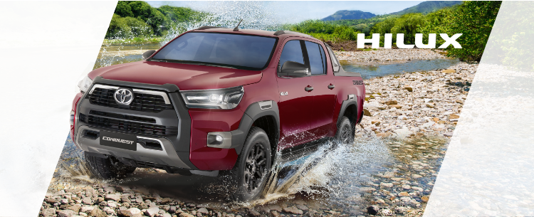 Hilux Mobile Banner